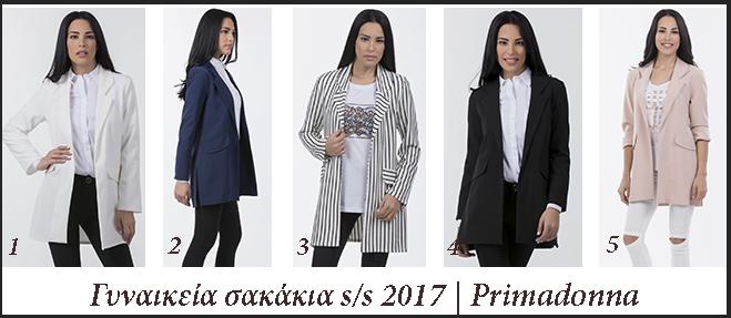 Γυναικεία σακάκια άνοιξη 2017