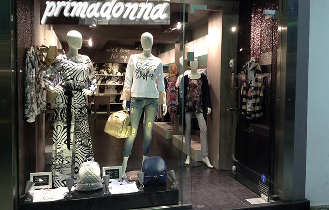 3451a992bb31 Ανοιξιάτικα γυναικεία ρούχα | Primadonna.com.gr
