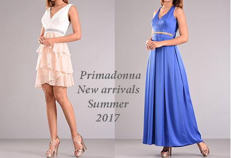 Φορέματα γάμου - καλοκαίρι 2017 στην Πάτρα
