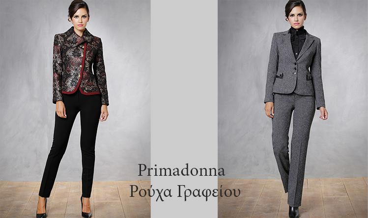 Γυναικεία ρούχα για το γραφείο στην Πάτρα