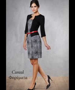 Φορέματα Casual