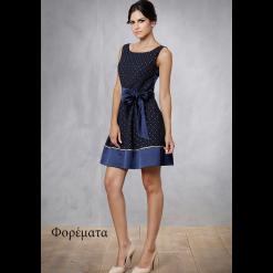 371f6884512a Γυναικεία Ρούχα | Ενδύματα | Πάτρα | Primadonna.com.gr