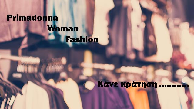 Κάνε κράτηση στα ρούχα που θέλεις