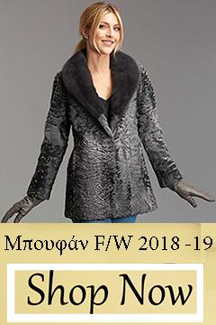 Γυναικεία μπουφάν Primadonna