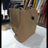 Μπεζ τσάντα με παγιέτες στην μία όψη