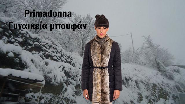 Αντίο στο κρύο με trendy γυναικεία μπουφάν