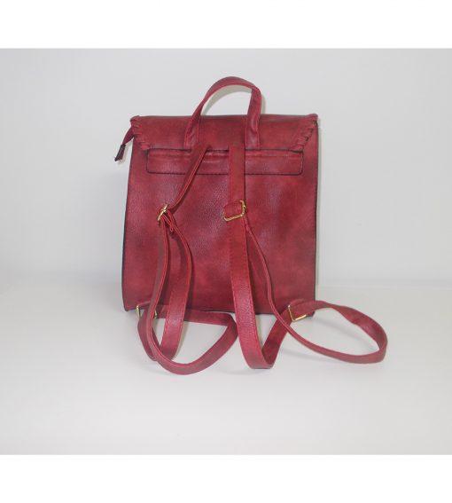 mpordo-backpack-me-xriso-kouboma primadonna.com.gr